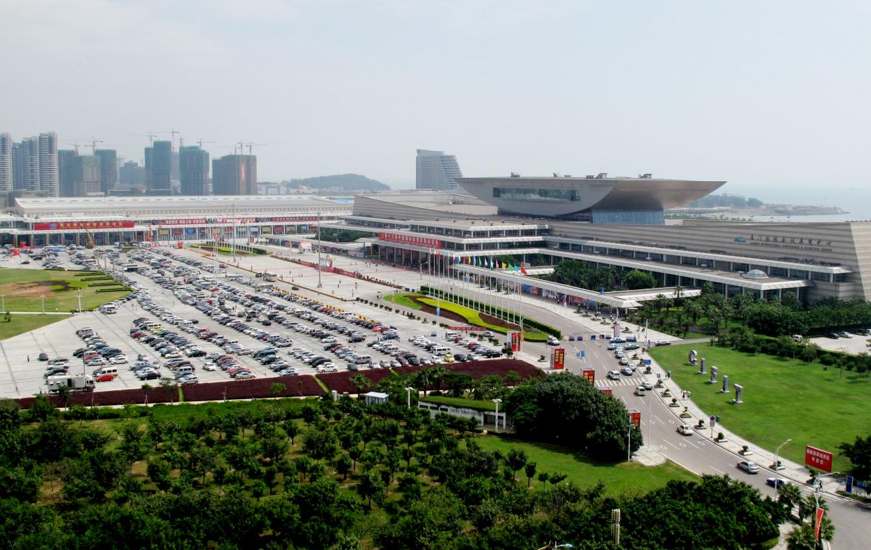 厦门国际会展中心三期(8亿)