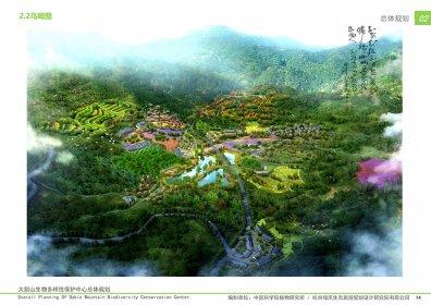 安徽省安庆市岳西县大别山生物多样性保护中心(大别山植物园)(7.12亿元)