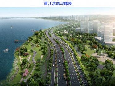 福建省漳州市南江滨路Ⅰ、Ⅱ、Ⅳ、Ⅵ标段 工程项目(26.01亿元)
